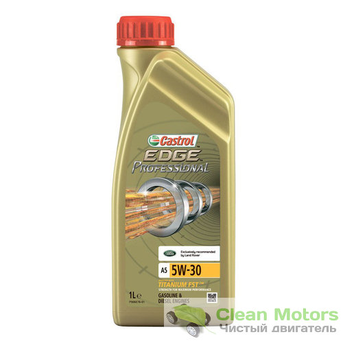 Моторное масло Castrol EDGE Professional A5 Land Rover 5W-30 1л