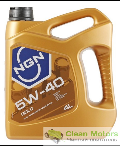 Моторное масло NGN Gold 5W-40 4 л